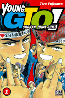 Young GTO tome 1