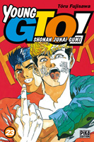 Young GTO tome 23